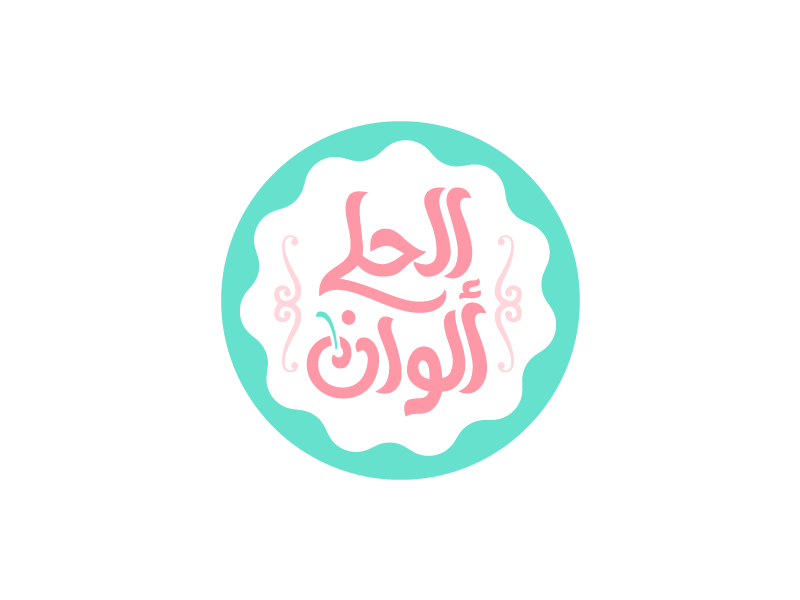 Al-hala Alwan Logo By Lingo S