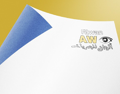 Alwan Aldhiyafah Projects | Photos, Videos, Logos, Illustrations Pluspng.com  - Alwan Logo PNG