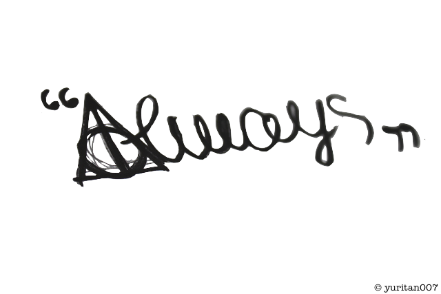 New Text Effects Png - Always PNG