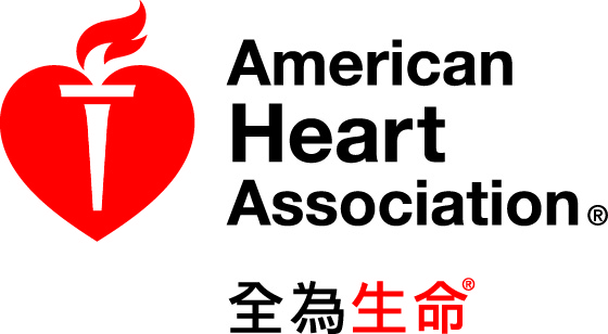 Download AHA Traditional Chinese Color Logo Package (zip file) PlusPng.com  - American Heartsaver Day PNG