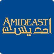 Amideas Logo PNG-PlusPNG.com-186 - Amideas Logo PNG