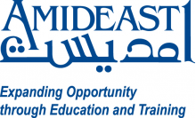 AMIDEAST America-Mideast Educational u0026 Training Services - Amideas Logo PNG