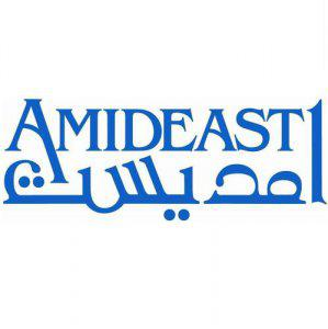 Amideast Logo - Amideas Logo PNG