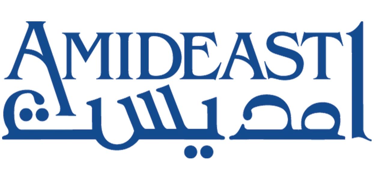 Amideast Logo Resize1 - Amideas Logo PNG