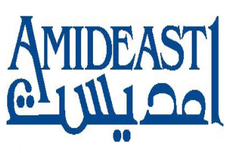 AMIDEAST, SAT Administration - Amideas Logo PNG