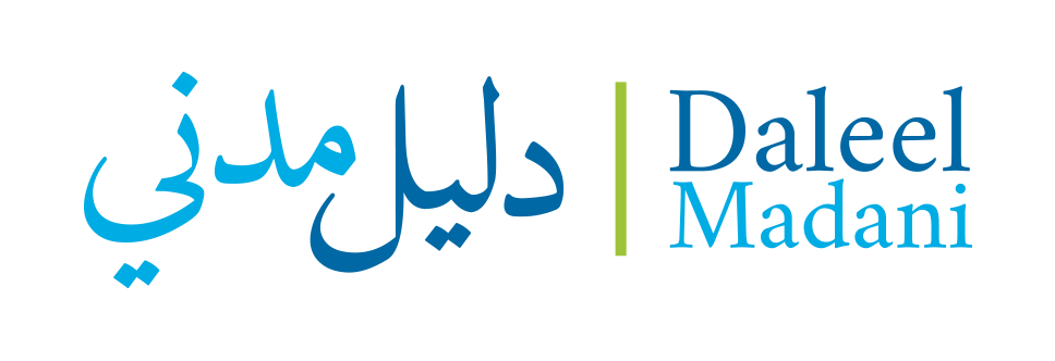 Job Vacancy | Part Time Program Associate for the AMIDEAST Entrepreneur  Institute | daleel-madani pluspng.com - Amideas Logo PNG