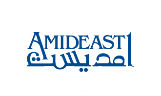 partaner with AMIDEAST - Amideas Logo PNG
