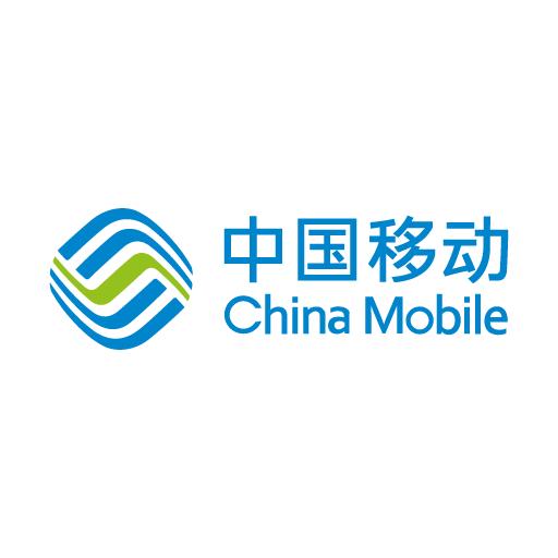 China Mobile logo vector . - Amideas Logo Vector PNG
