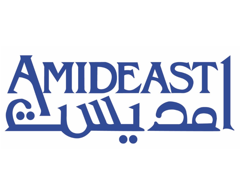International NGOs - Amideas Logo Vector PNG