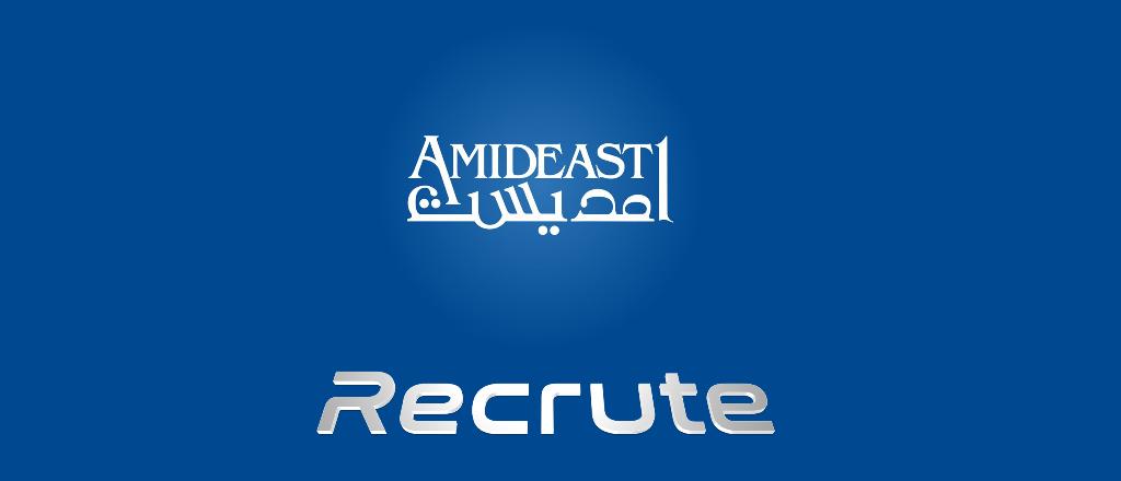 Amideast recrute offres demplois - Amideas PNG