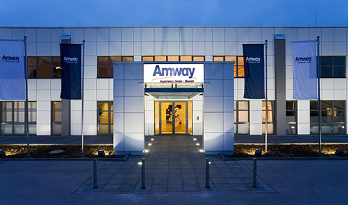 Amway Deutschland Logo PNG-PlusPNG.com-508 - Amway Deutschland Logo PNG