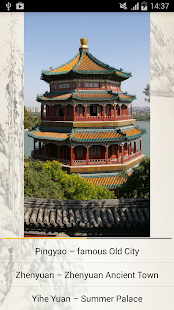 . PlusPng.com Ancient China HD- screenshot thumbnail - Ancient China PNG HD