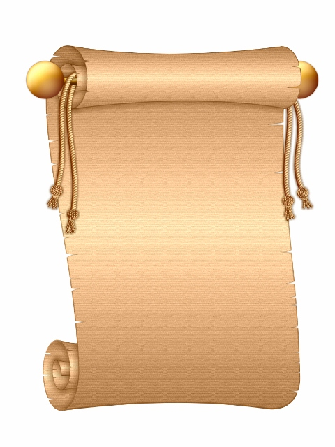 Ancient Letter Roll PNG - 160446