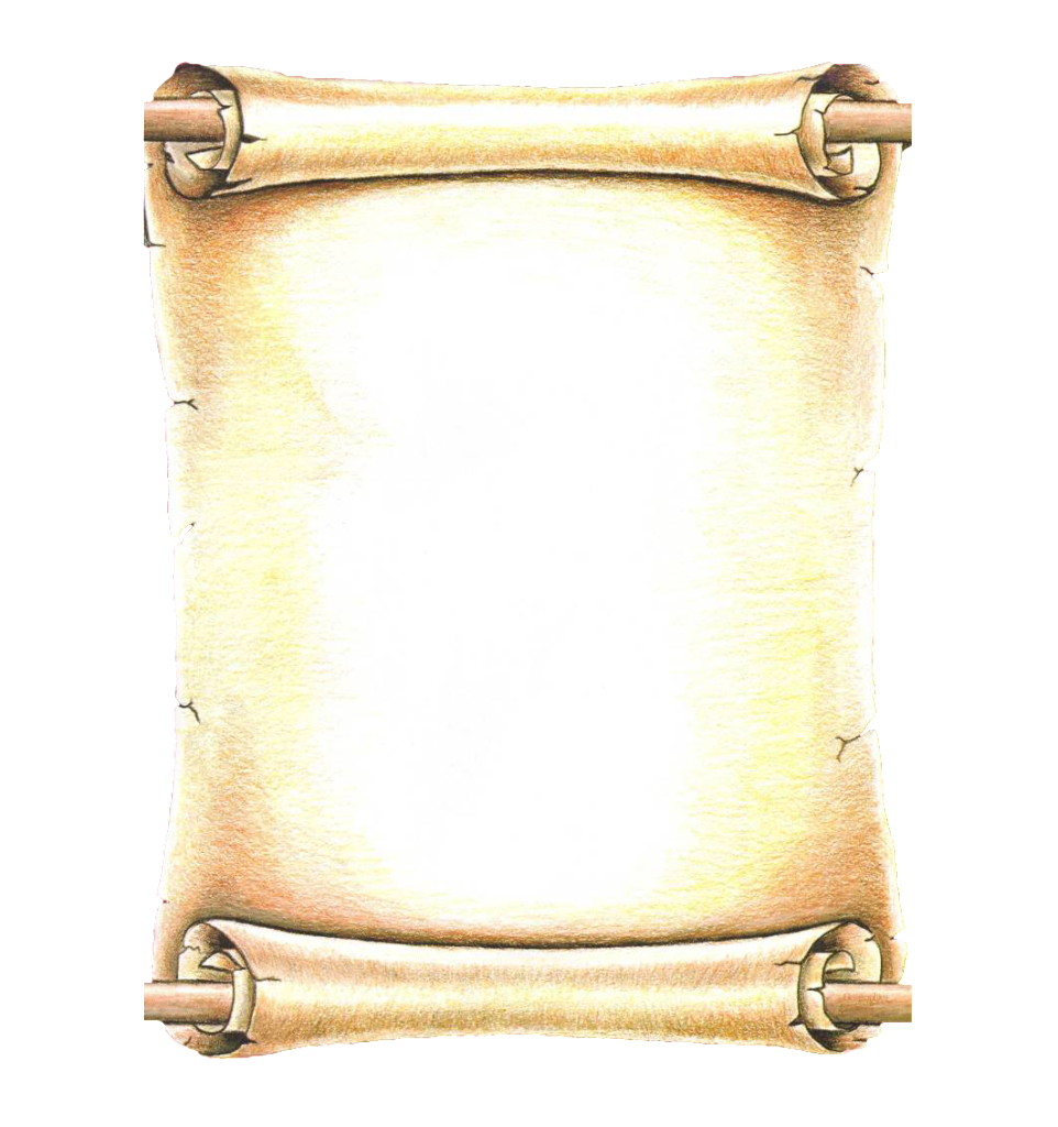Ancient Letter Roll PNG - 160456