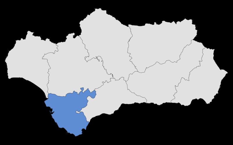 File:Cádiz respecto Andalucía.png - Andalucia PNG