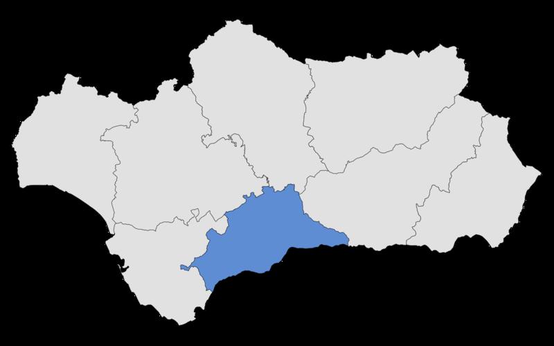 File:Málaga respecto Andalucía.png - Andalucia PNG
