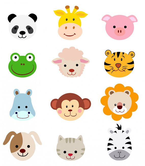 Animal clipart for kid png #2 - Animal PNG HD For Kids