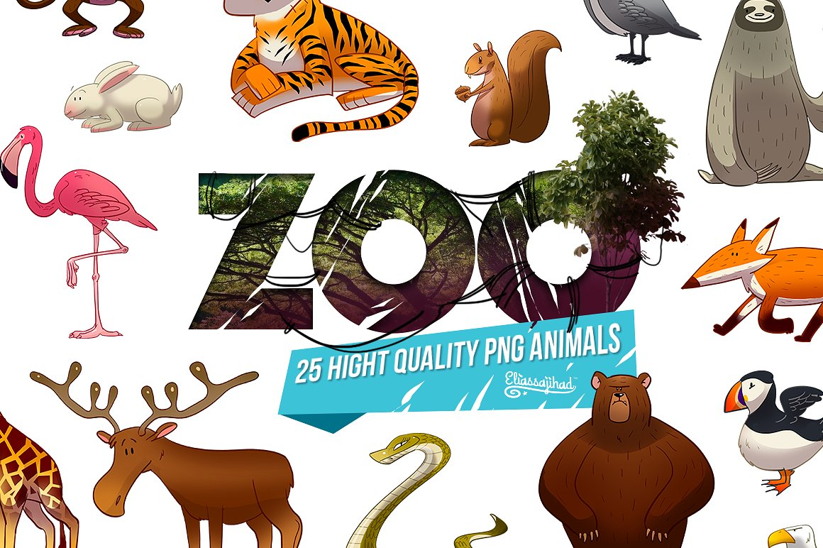 Animals At The Zoo PNG-PlusPNG.com-1160 - Animals At The Zoo PNG