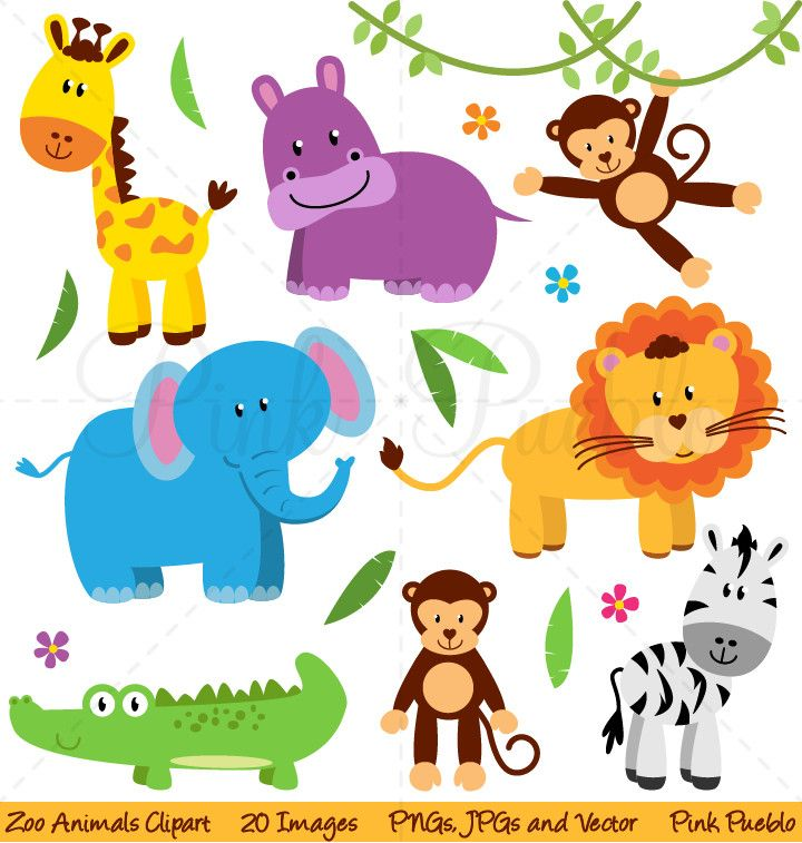 Zoo, Jungle, Safari Animals Clipart - PinkPueblo - Animals At The Zoo PNG
