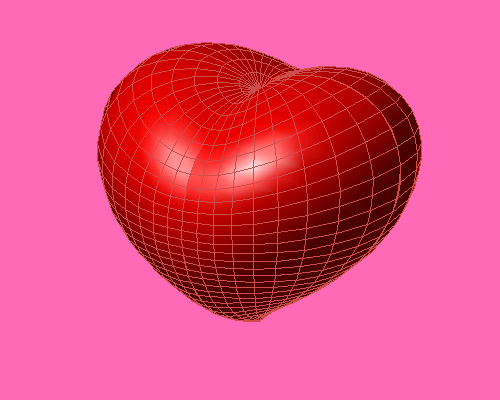 The animation is really interesting. I thought the bounce effect looked  realistic. I could watch it again, and again. Enjoy, and Happy Valentineu0027s  Day. - Animated Valentines Day PNG