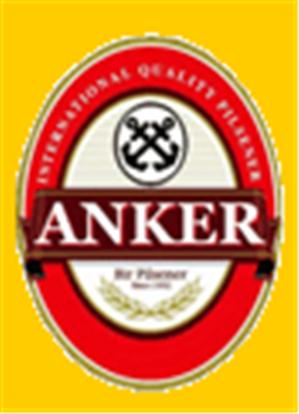 Beer Anker - Anker Logo PNG
