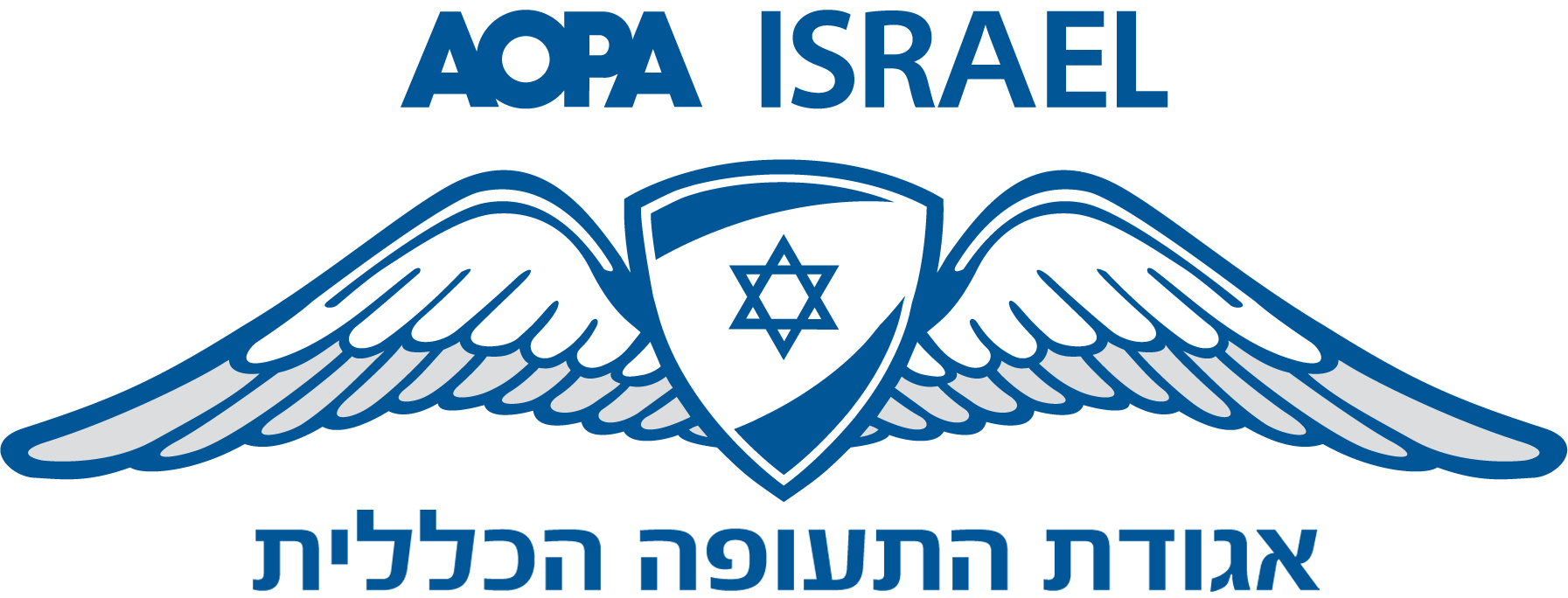 File:AOPA Israel Logo.png - Aopa PNG