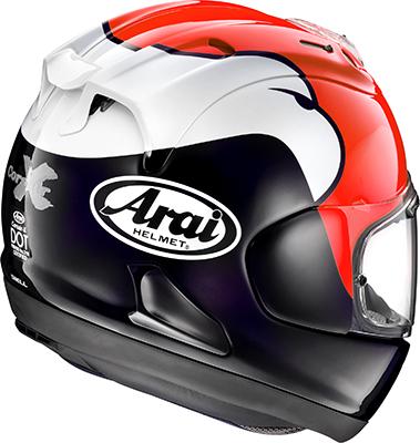 Arai Helmets PNG-PlusPNG.com-379 - Arai Helmets PNG