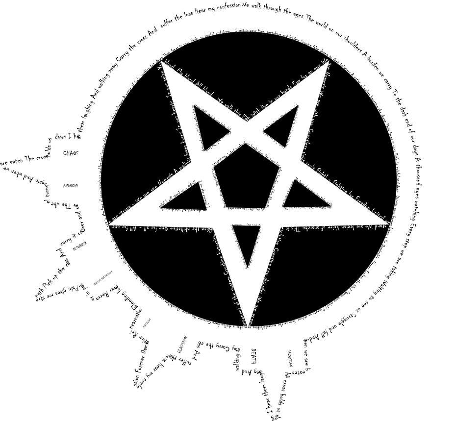 Arch Enemy Logo PNG - 36834