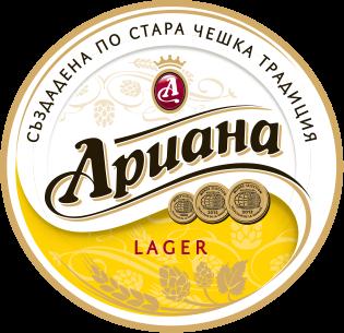 Ariana Beer Logo PNG-PlusPNG.com-315 - Ariana Beer Logo PNG