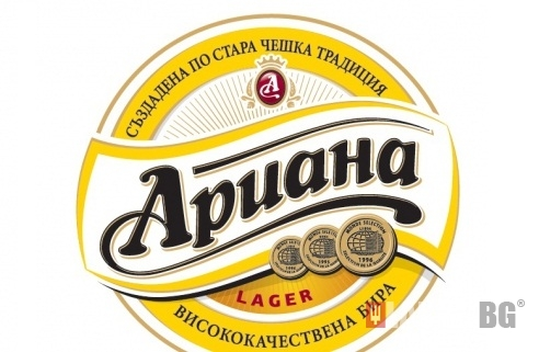 Aриана Ariana beer - Ariana Beer Logo PNG