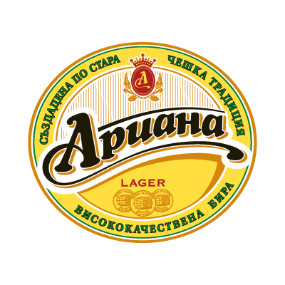 Ariana Beer vector logo - Ariana Beer Logo PNG