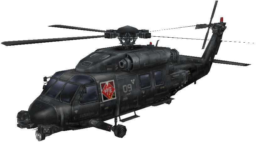 Army Helicopter PNG - 1671