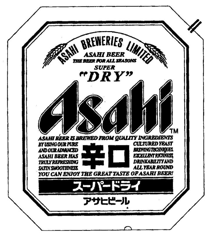 Asahi Breweries Logo Vector PNG - 28705