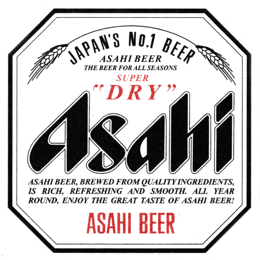Asahi Beer Italia - Asahi Breweries Logo Vector PNG