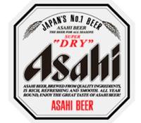 Asahi Super Dry - Asahi Breweries Logo Vector PNG