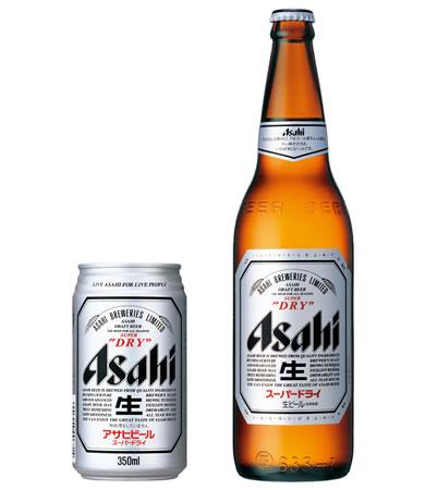 Asahi - Asahi Breweries PNG