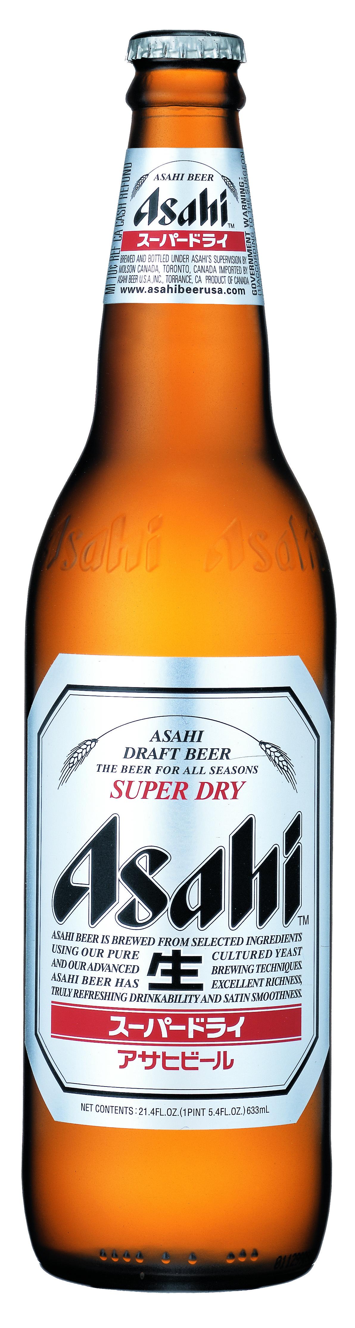 ASAHI KURONAMA BLACK STYLE: MUNICH DUNKEL LAGER ORIGIN: JAPAN - Asahi Breweries PNG