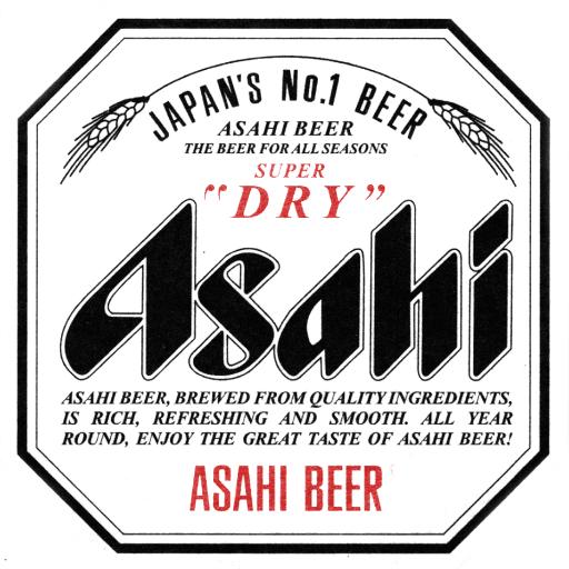 Asahi Beer Italia - Asahi Breweries Logo Vector PNG - Asahi Breweries Vector PNG