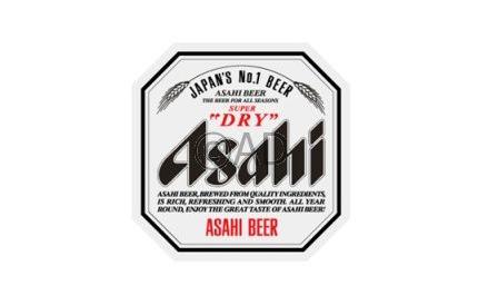 Asahi Super Dry Logo - Asahi Breweries Vector PNG