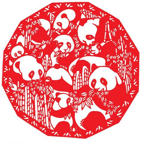 Asian Culture PNG