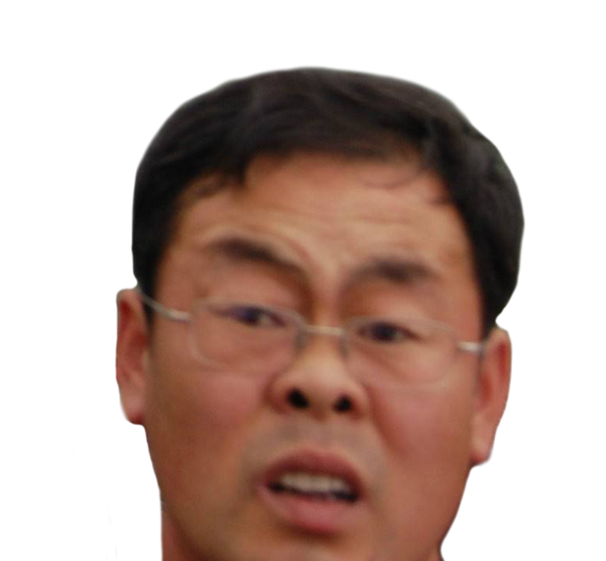 Face Facial Expression Eyebrow Nose Chin Forehead Cheek Head Jaw Smile  Close Up - Asian Guy PNG