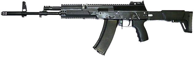 Assault Rifle PNG - 17687