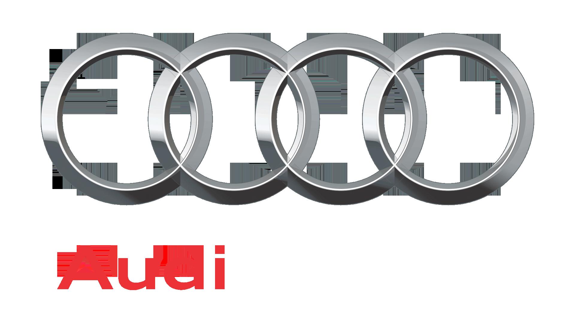Audi Logo (2009u2013Present) 1920x1080 HD png - Audi Logo PNG