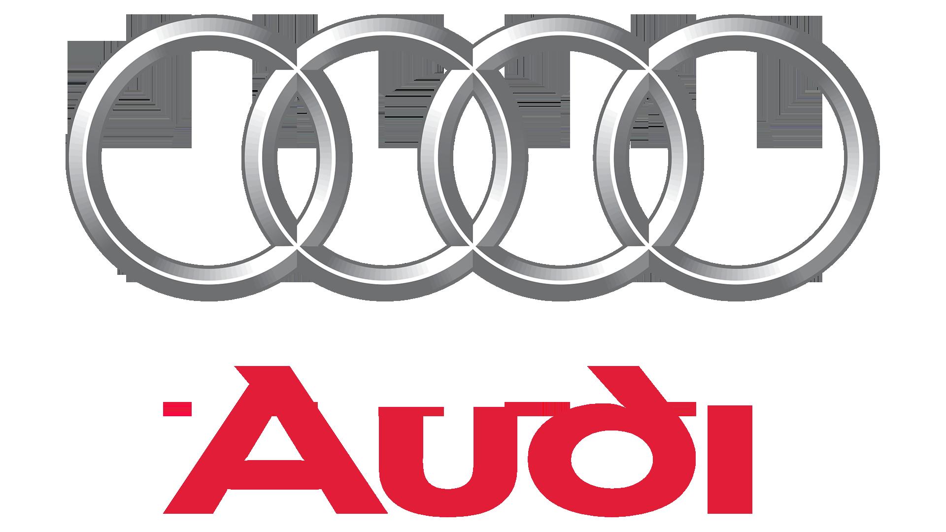 1920x1080 (HD 1080p) - Audi PNG