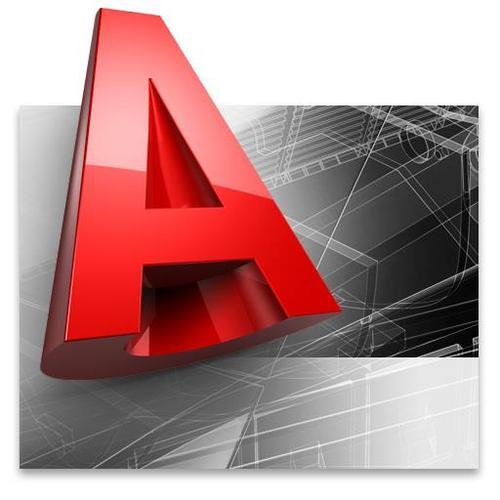 AutoDesk AutoCAD Logo - Autocad PNG