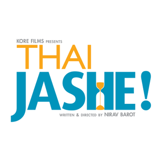 File:Thai Jashe Gujarati film poster.png - Gujarati PNG - Autoplomo PNG