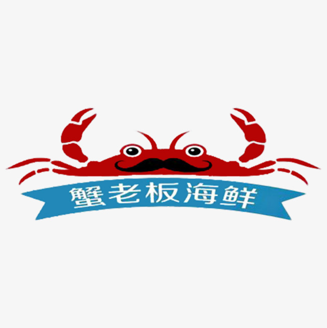 Baby Crab PNG - 148024