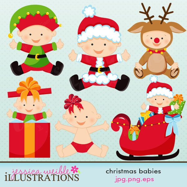 Girly Christmas Babies Cute Digital Clipart - Commercial Use OK -Christmas  Baby Clipart, Baby Santa, Baby Elf, Baby in Present Clipart - Baby Elf PNG