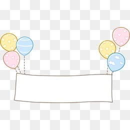 balloon border, Vector, Cartoon, AI PNG and Vector - Baby Toys PNG Borders