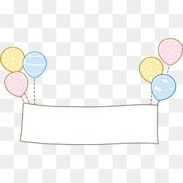 balloon border, Vector, Cartoon, AI PNG and Vector - Baby Toys PNG Borders